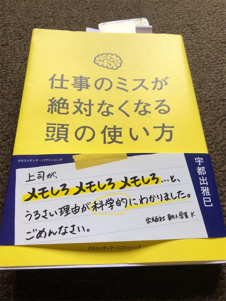f:id:SachiSyukan:20190201123722j:image
