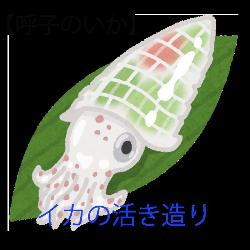f:id:Saga_jpn:20201112162418p:plain