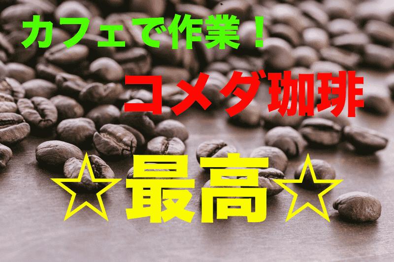 f:id:Saga_jpn:20210111230116p:plain