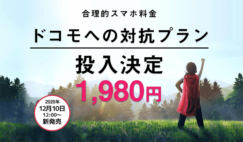 f:id:Saga_jpn:20210115150637p:plain