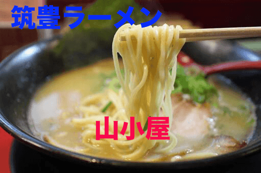 f:id:Saga_jpn:20210126203635p:plain
