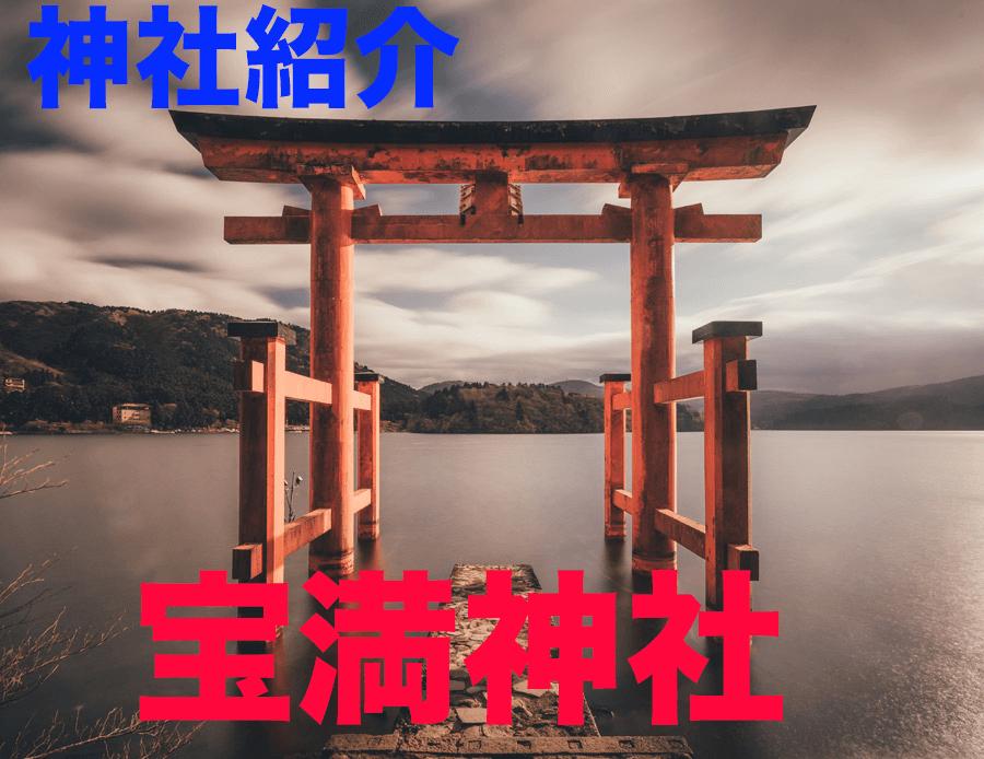 f:id:Saga_jpn:20210207122729p:plain