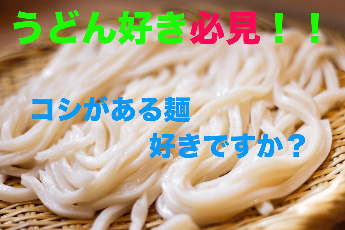 f:id:Saga_jpn:20210217232645p:plain