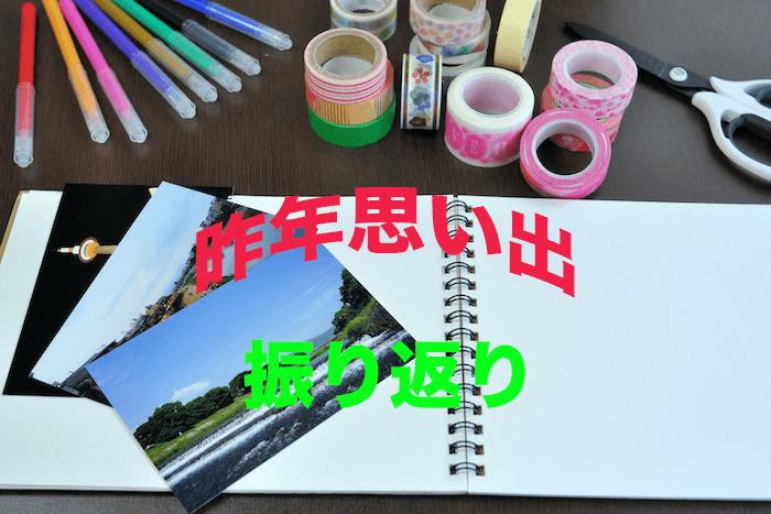 f:id:Saga_jpn:20210218220540p:plain