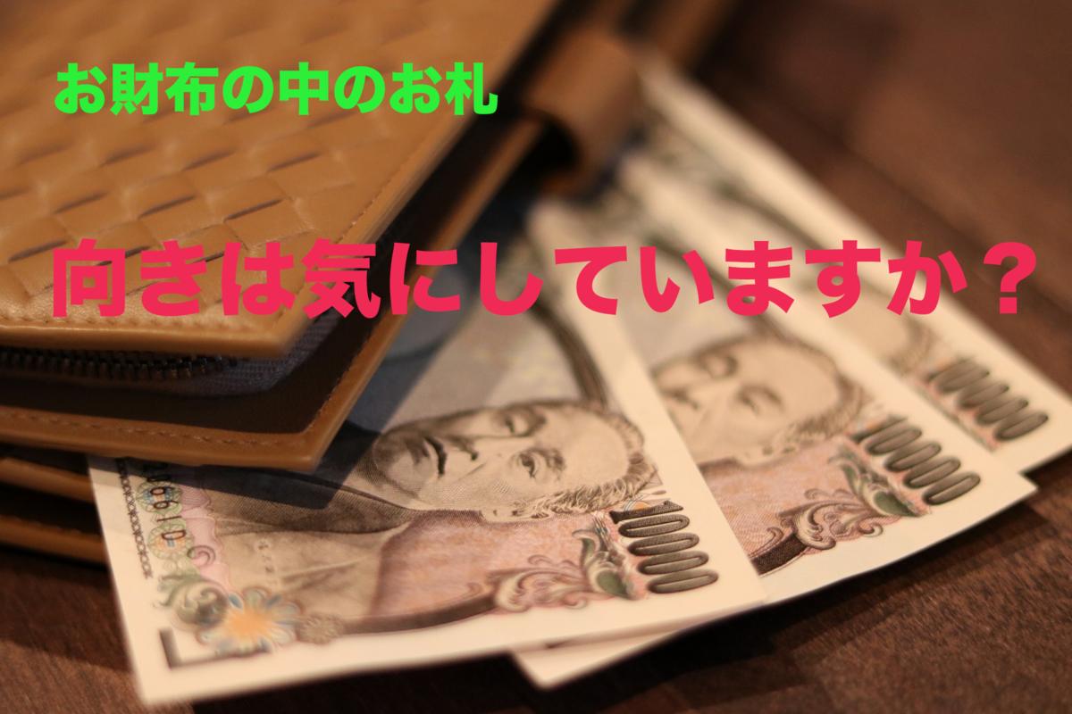f:id:Saga_jpn:20210220174715p:plain