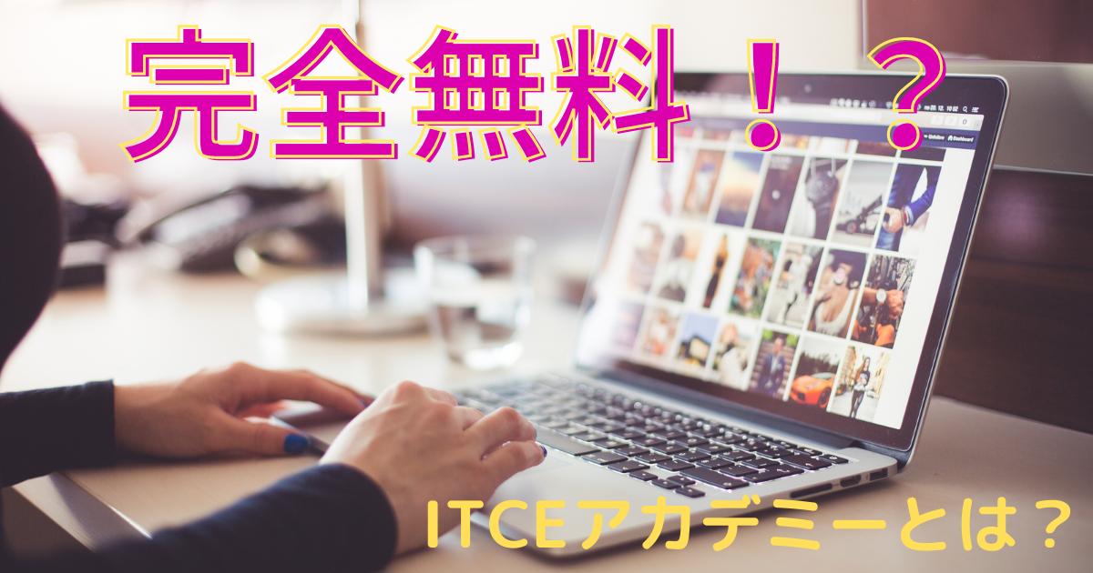 f:id:Saga_jpn:20210501214106p:plain