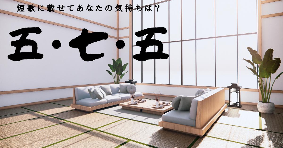 f:id:Saga_jpn:20210612152515p:plain