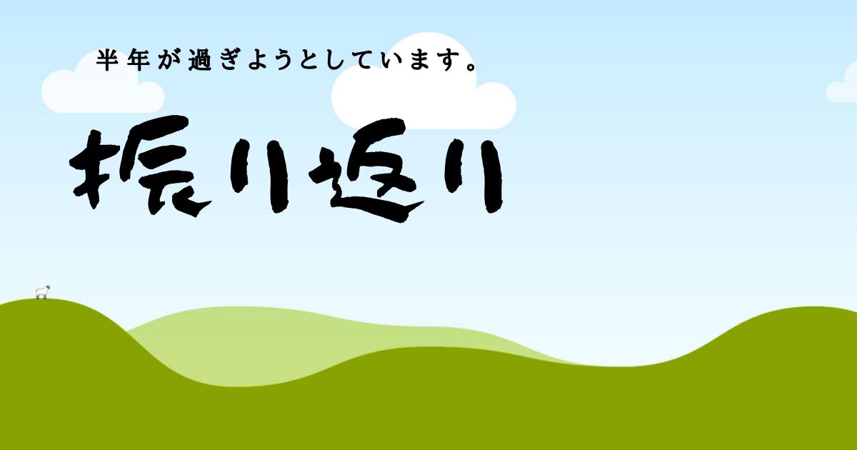 f:id:Saga_jpn:20210626110555p:plain