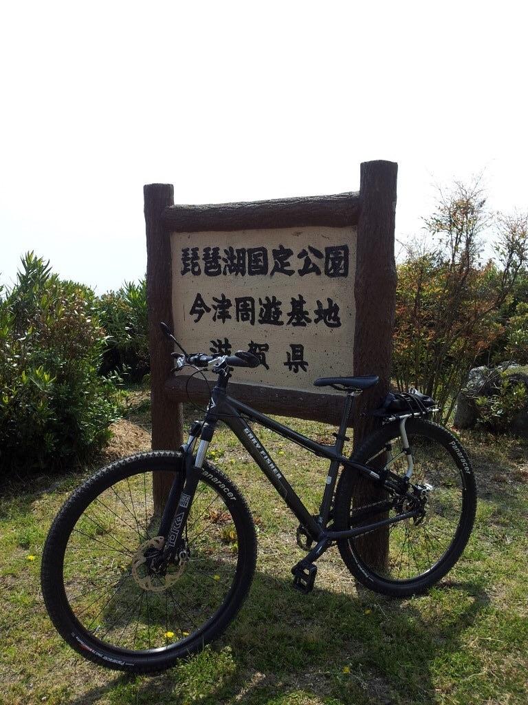 f:id:SagamiSaganaka:20181113083037j:image