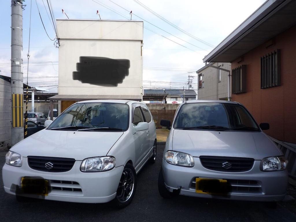 f:id:SagamiSaganaka:20181203215806j:image