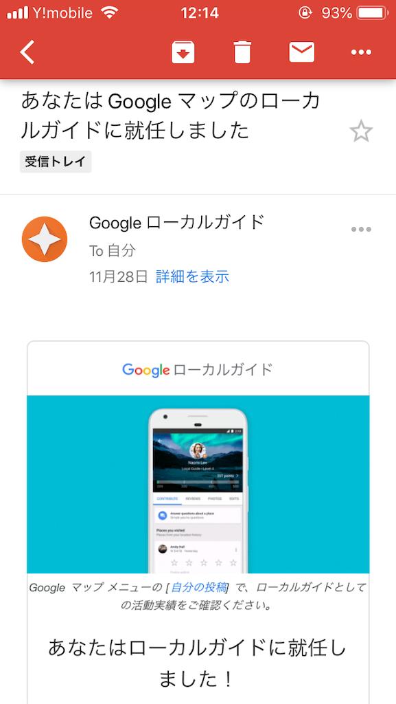 f:id:SagamiSaganaka:20181204121437p:image