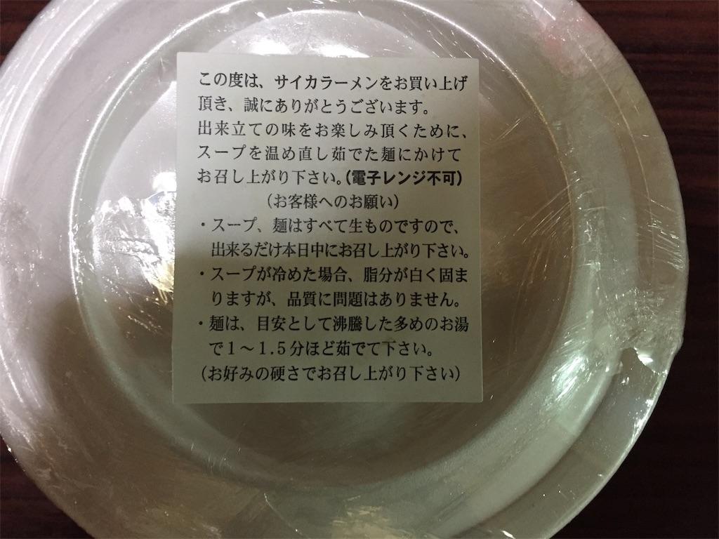 f:id:SagamiSaganaka:20190104225843j:image