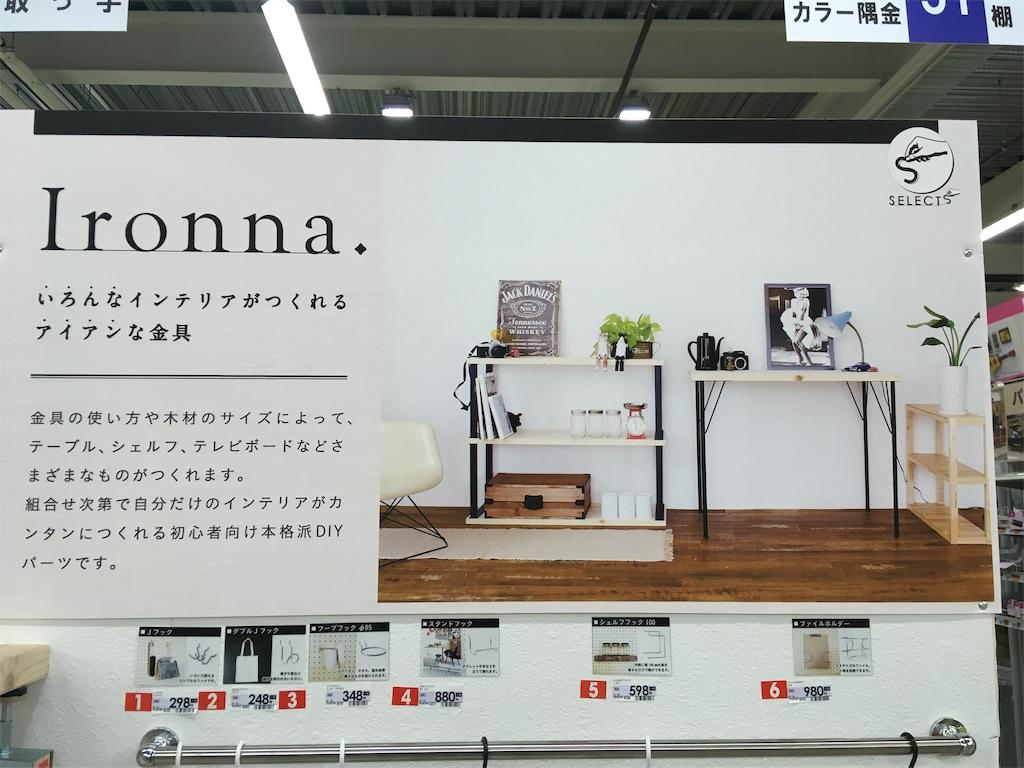 f:id:SagamiSaganaka:20190106205228j:image