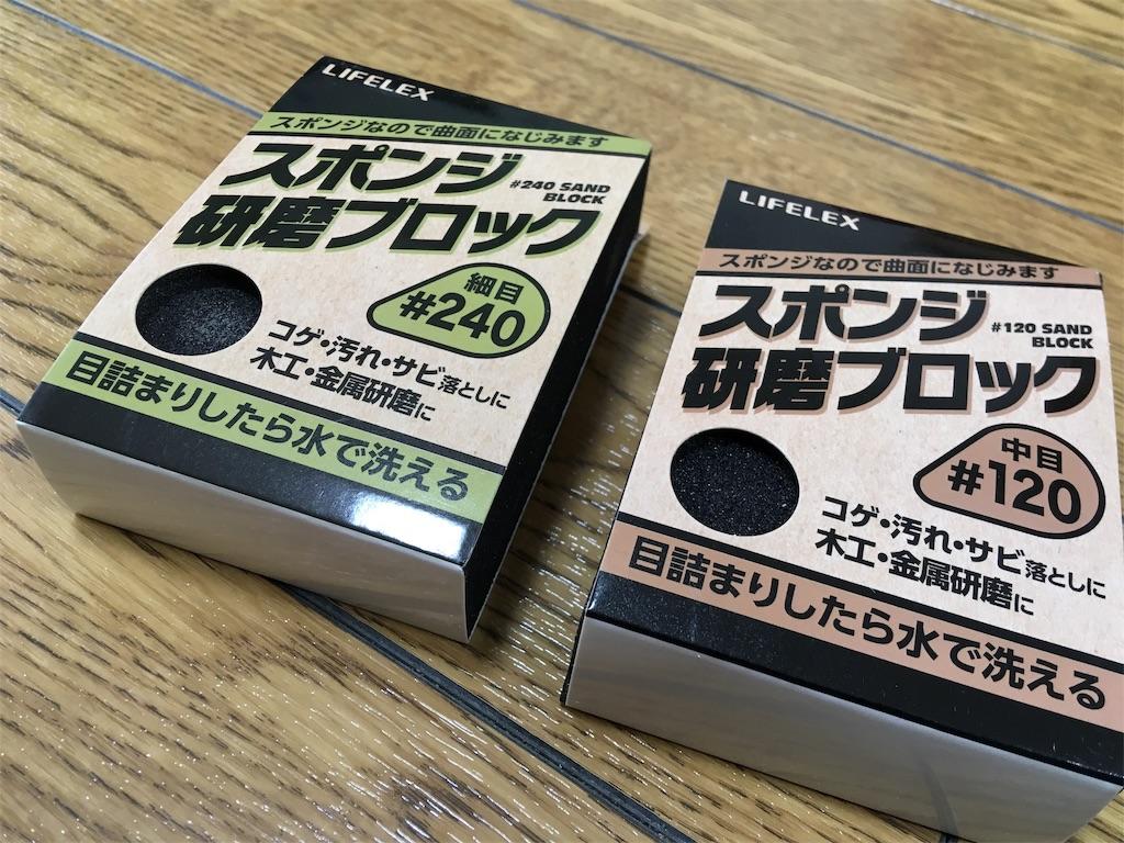 f:id:SagamiSaganaka:20190106211802j:image
