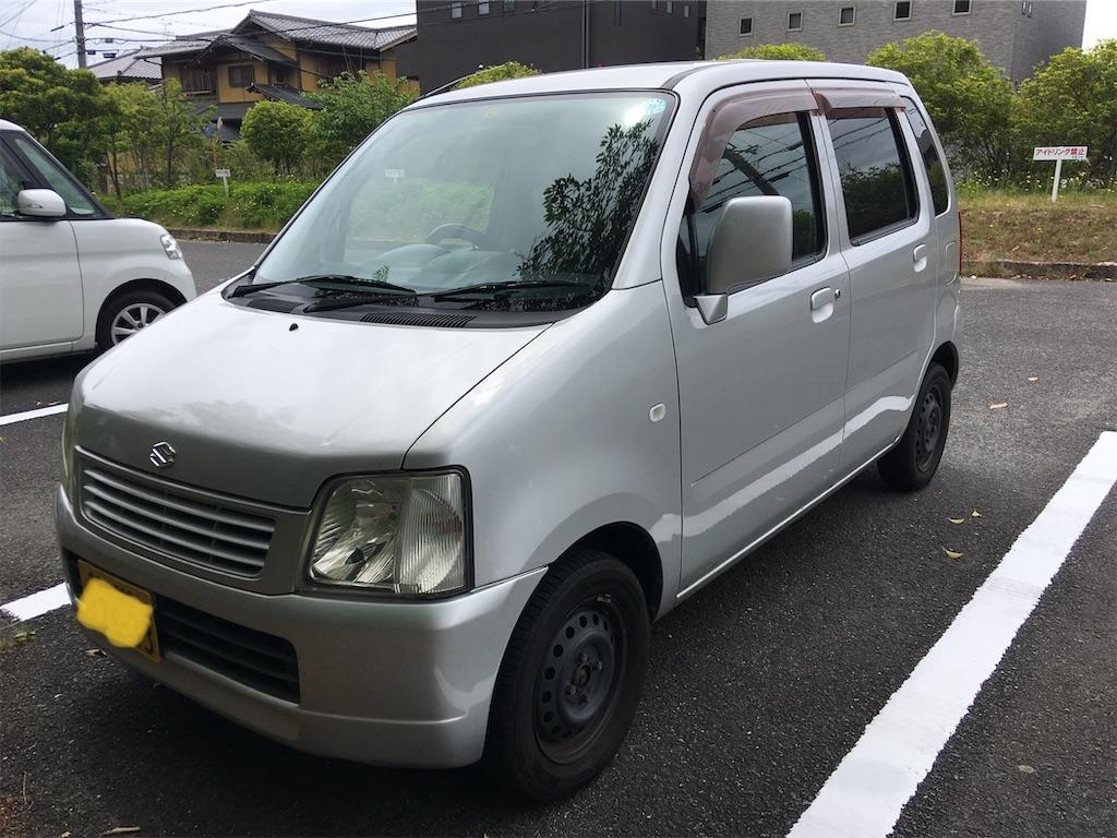 f:id:SagamiSaganaka:20190521063220j:image
