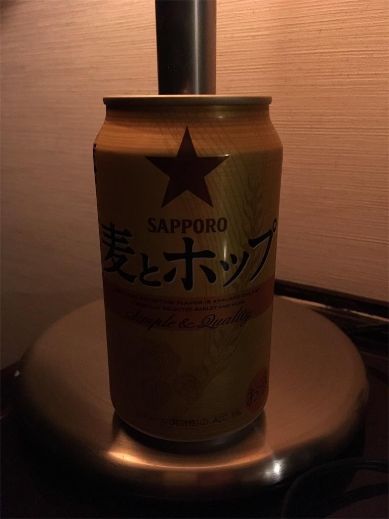 f:id:SagamiSaganaka:20190824232917j:image