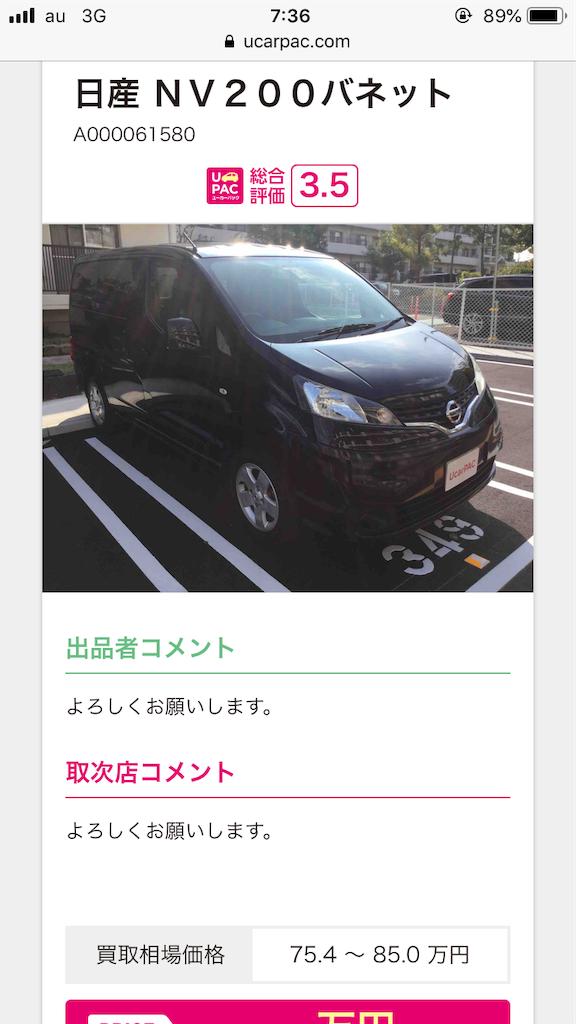 f:id:SagamiSaganaka:20191115081932p:image