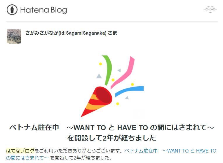 f:id:SagamiSaganaka:20201125000713p:plain