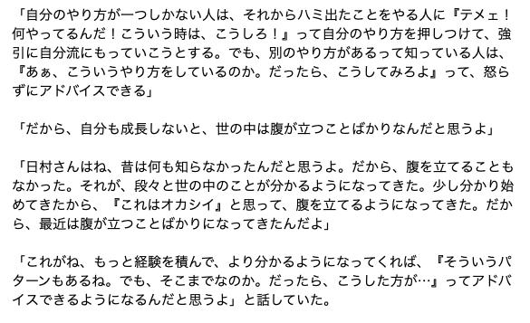f:id:SagamiSaganaka:20210522091508p:plain
