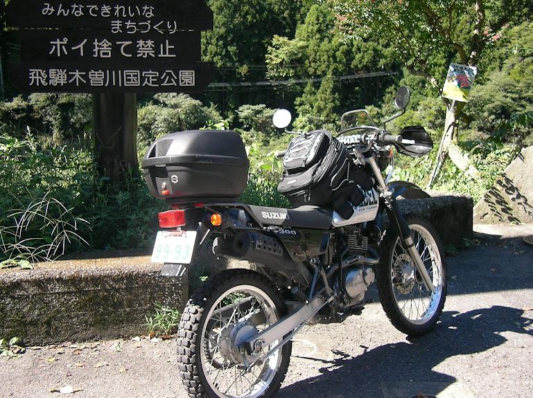 f:id:SagamiSaganaka:20210830144911j:plain