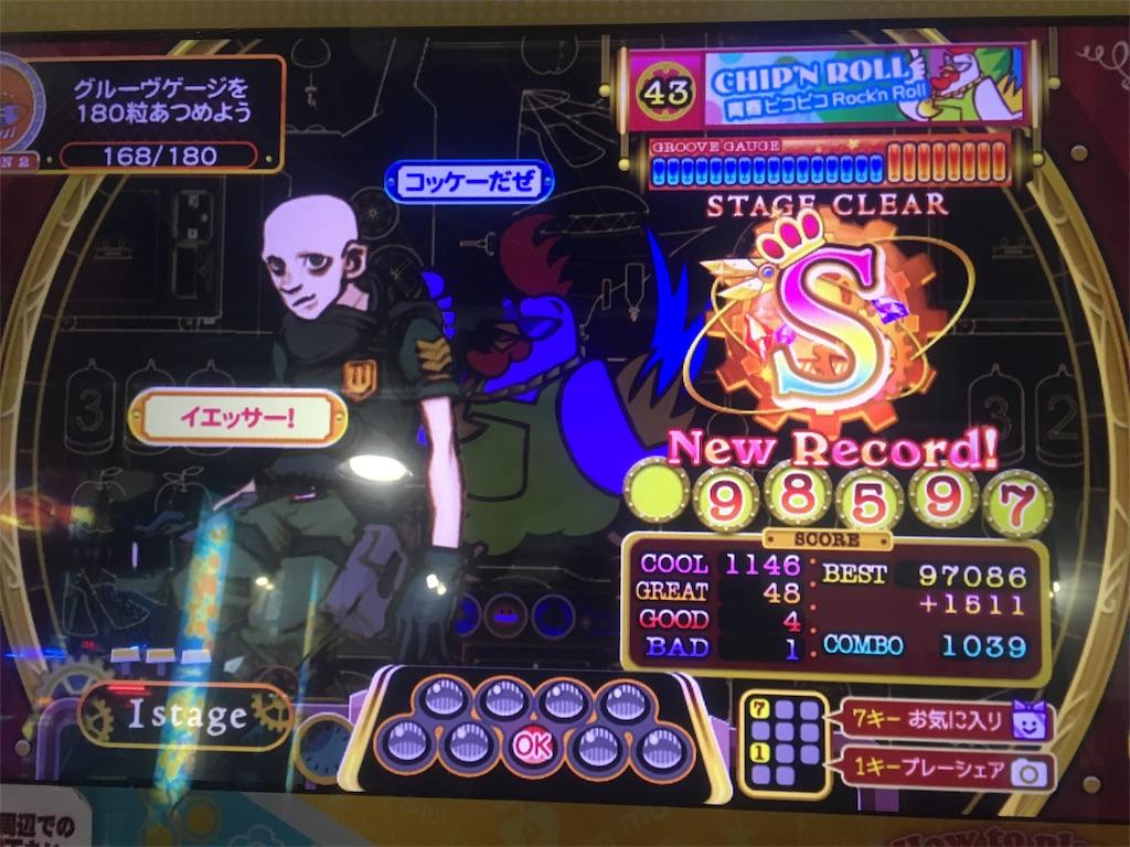 f:id:Saiko_R_F:20180126194408j:image