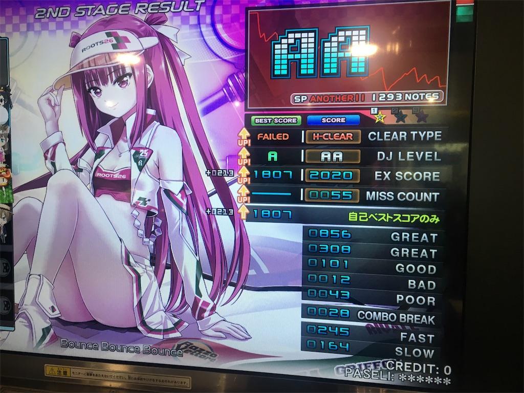 f:id:Saiko_R_F:20180217211606j:image