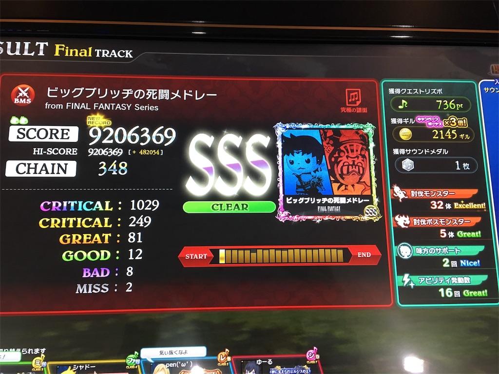 f:id:Saiko_R_F:20180322234128j:image