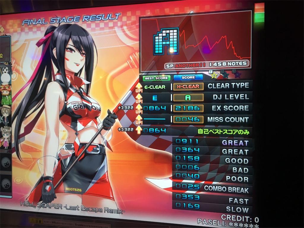 f:id:Saiko_R_F:20180331231623j:image