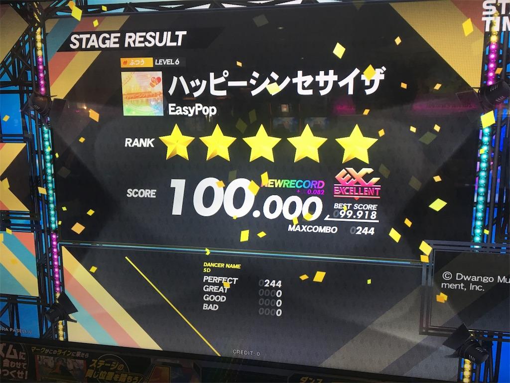 f:id:Saiko_R_F:20180402220550j:image