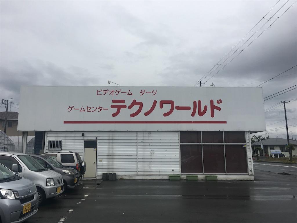 f:id:Saiko_R_F:20180504193759j:image