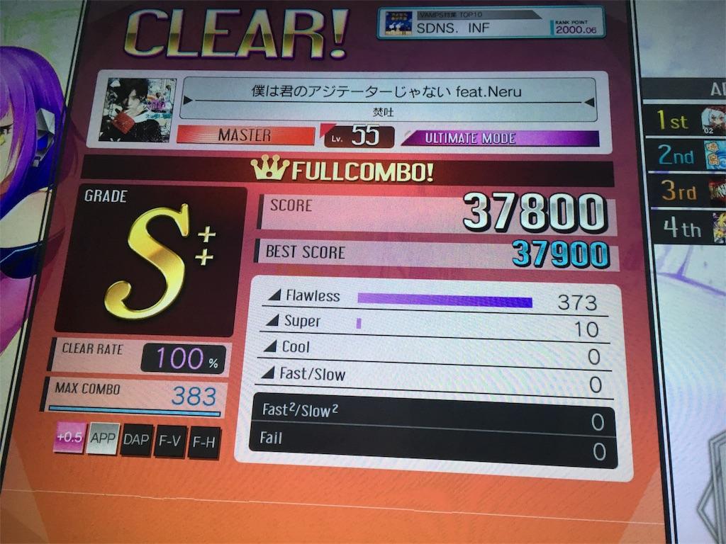 f:id:Saiko_R_F:20180624223715j:image