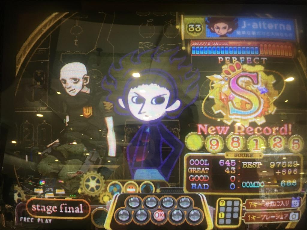 f:id:Saiko_R_F:20180705234652j:image