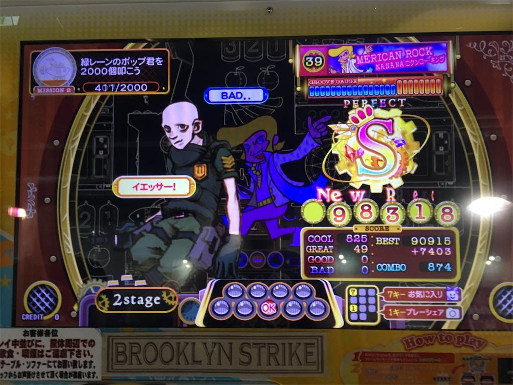 f:id:Saiko_R_F:20180718235712j:image