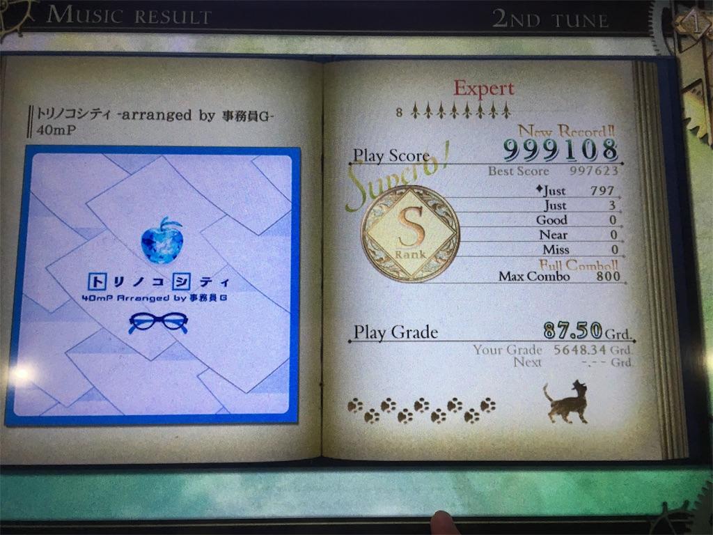 f:id:Saiko_R_F:20180719235653j:image