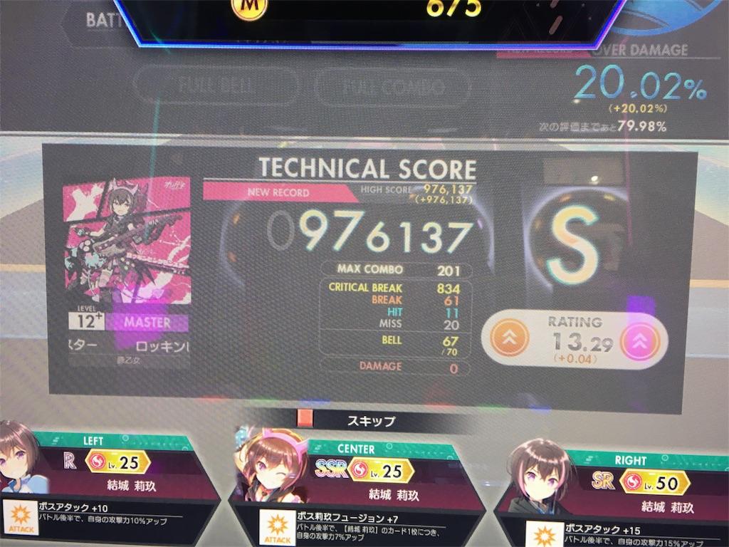 f:id:Saiko_R_F:20180727235652j:image