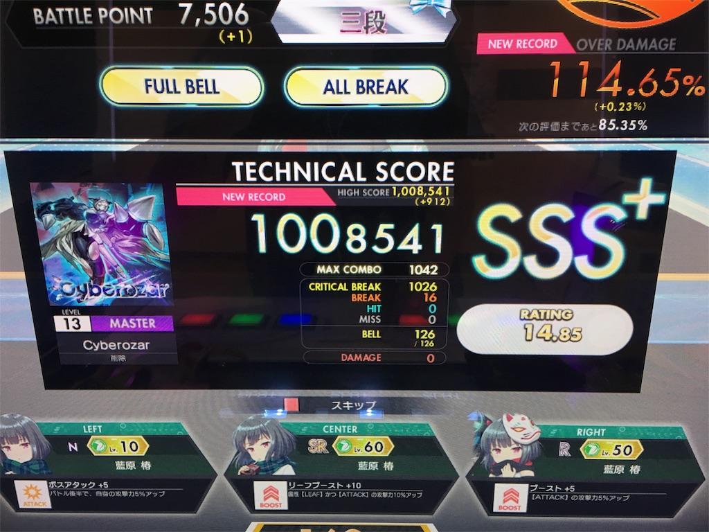 f:id:Saiko_R_F:20180805235259j:image