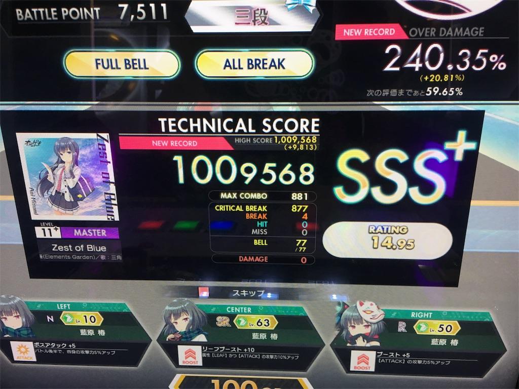 f:id:Saiko_R_F:20180807234759j:image