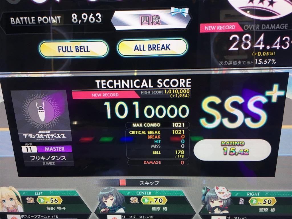 f:id:Saiko_R_F:20181006004050j:image