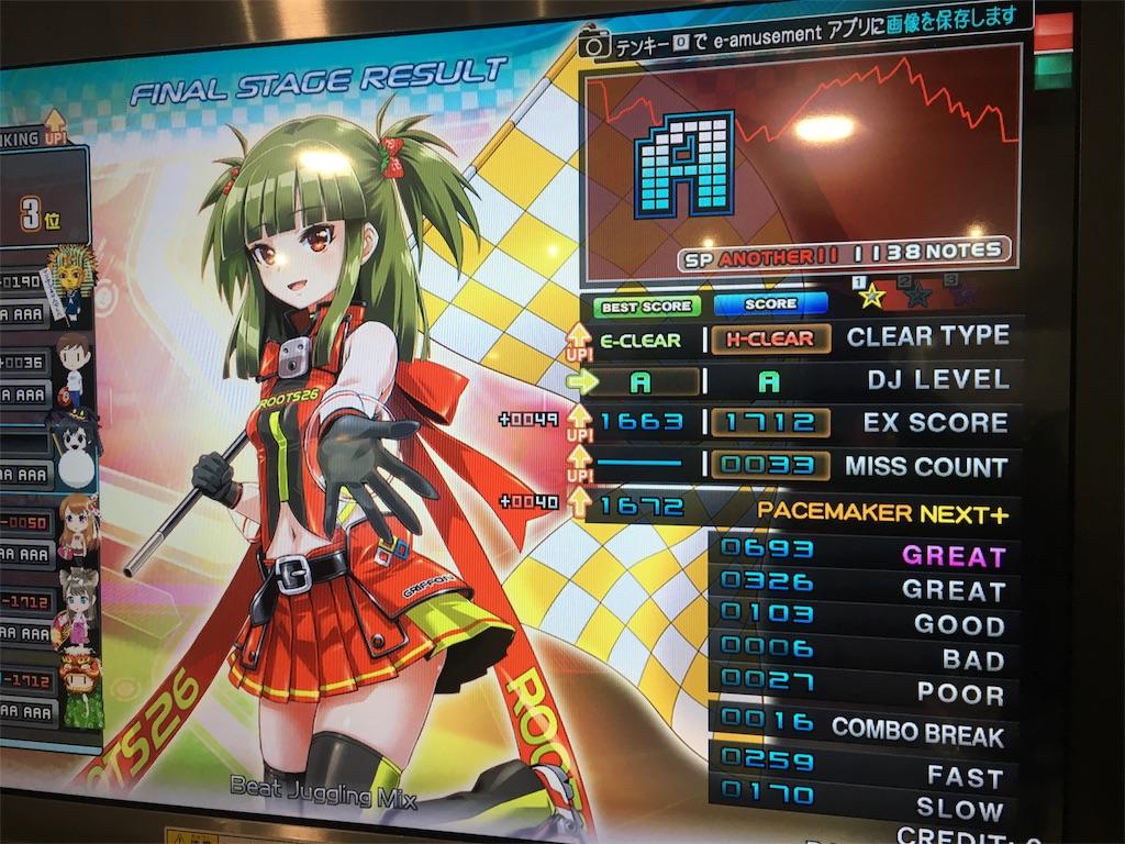 f:id:Saiko_R_F:20181013011819j:image