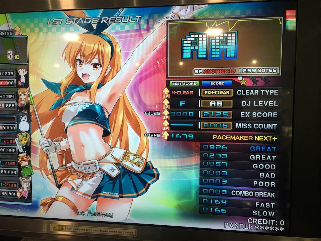 f:id:Saiko_R_F:20181013011913j:image