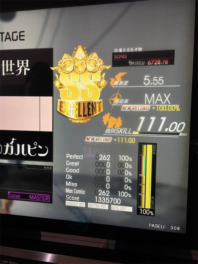 f:id:Saiko_R_F:20181022235823j:image