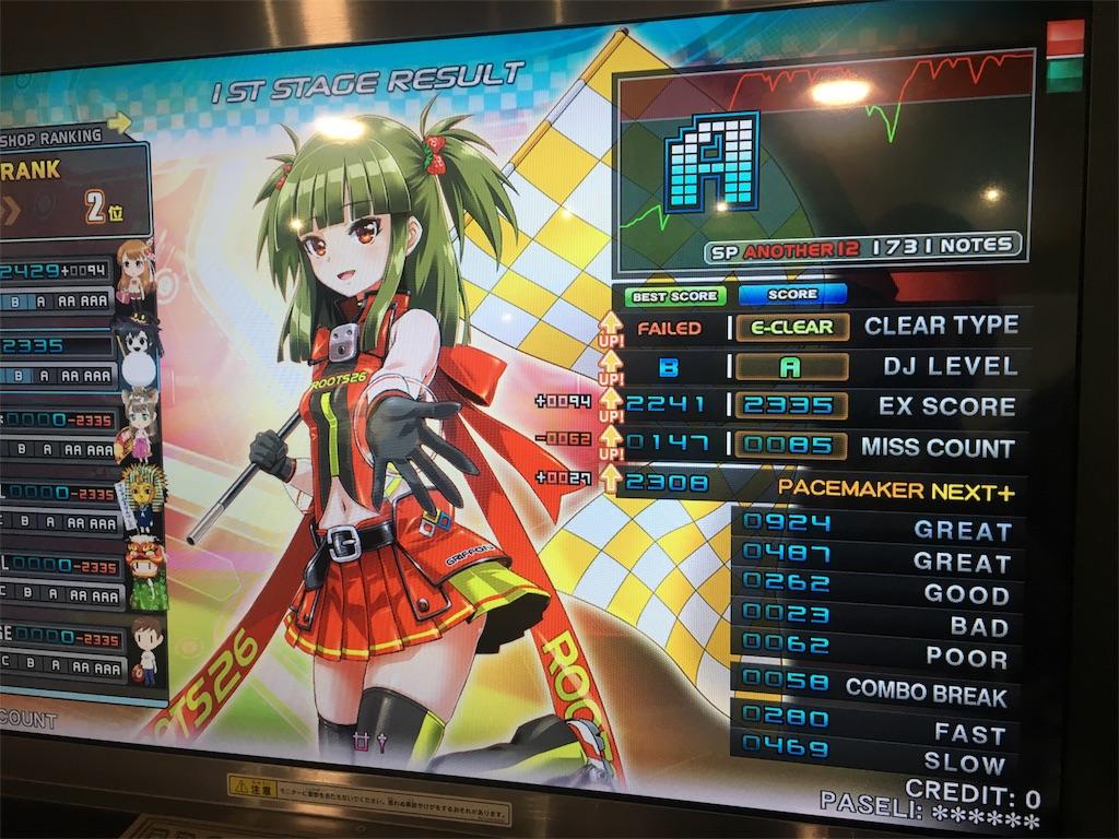 f:id:Saiko_R_F:20181027012640j:image