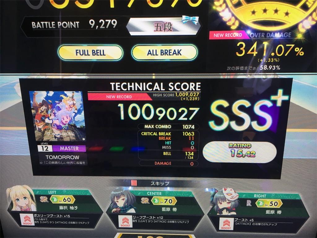 f:id:Saiko_R_F:20181103230557j:image