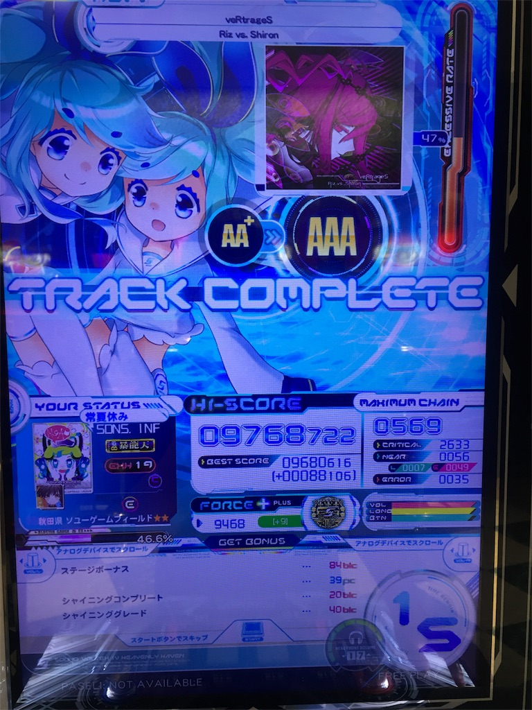 f:id:Saiko_R_F:20181106232751j:image