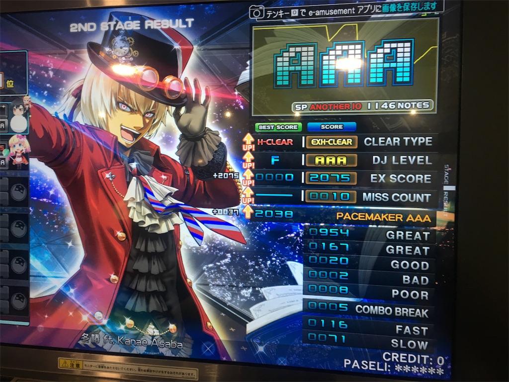 f:id:Saiko_R_F:20181110221632j:image