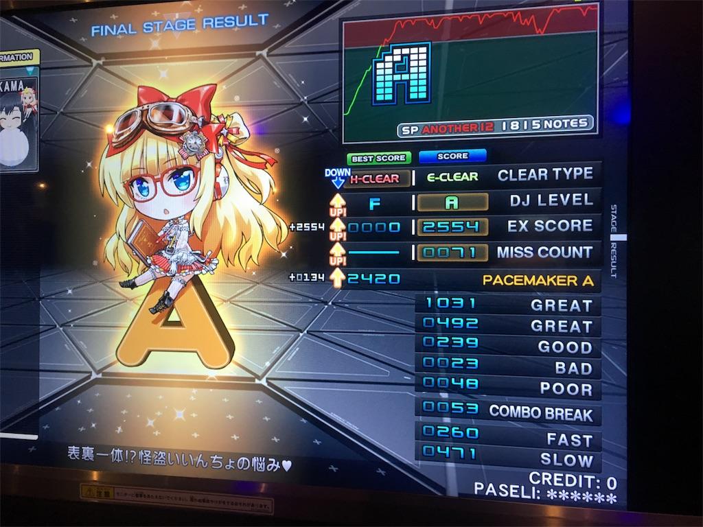 f:id:Saiko_R_F:20181111231611j:image