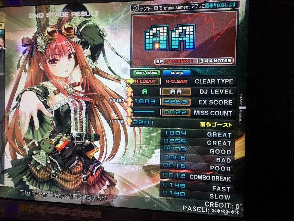 f:id:Saiko_R_F:20181111231616j:image