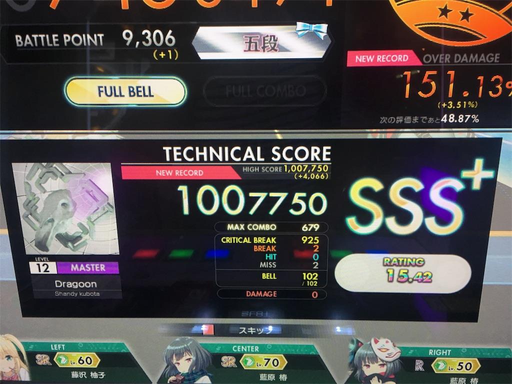 f:id:Saiko_R_F:20181115234402j:image