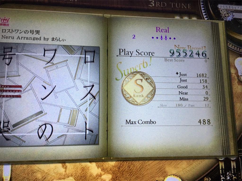 f:id:Saiko_R_F:20181128232730j:image
