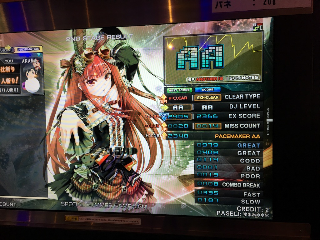 f:id:Saiko_R_F:20181201232348j:image